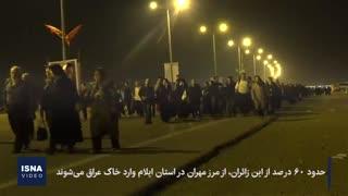 پیادهروی شبانهروزی زائران کربلا در عراق