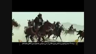 فیلم سینمایی  و جذاب #رستاخیزهم اکنون با زیرنویس فارسی چسبیده در کانال ما