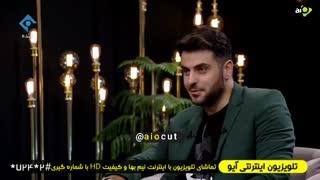 امر به معروف علی ضیا به یک روحانی