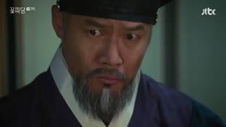قسمت دهم سریال کره ای خدمه گل : آژانس ازدواج چوسانFlower Crew 2019 +زیرنویس آنلاین با بازی کیم مین جه و پارک جیهون
