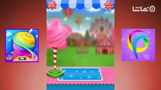 Cotton Candy Maker - Fun Fair Food Mania