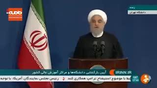 روحانی: اگر در مسائل استراتژیک به نتیجه نرسیدیم باید از مردم همهپرسی کنیم
