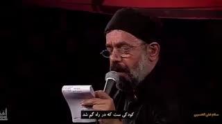 سلام علی الحسین(ع) با نوای حاج محمود کریمی