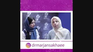 صحبت های دکتر مرجان سخایی متخصص زنان، زایمان و نازایی در مورد افتادگی رحم در پانزدهمین کنگره بین المللی زنان و مامایی