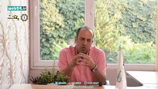 نظر دکتر رضاشیرازی درباره علت افزایش رتبه الکسا و حذف شدن از نتایج گوگل