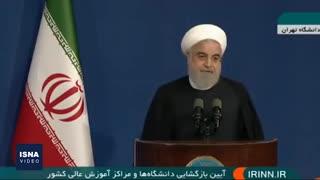 سخنرانی رئیسجمهور در دانشگاه تهران