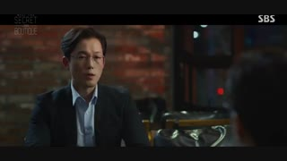 قسمت هشتم  سریال کره ای بوتیک سری +زیرنویس آنلاین Secret Boutique