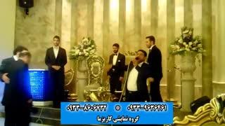 عروسی مذهبی و اسلامی شاد