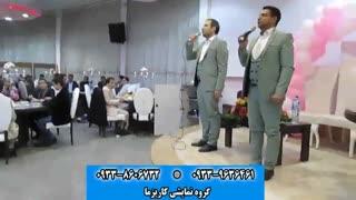 عروسی مذهبی با ذکر زیبای اهل بیت