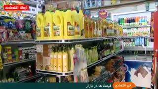 اخبار اقتصادی پنجشنبه 25 مهر 1398