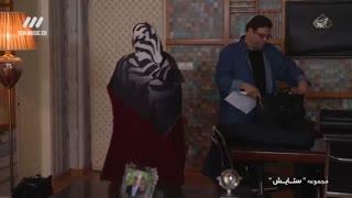دانلود سریال ستایش فصل سوم قسمت 30 سی