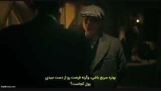 قسمت اول فصل سوم سریال پیکی بلایندرز (نقابداران) Peaky Blinders Season 3 +زیرنویس چسبیده فارسی