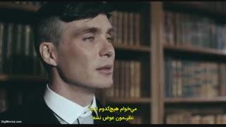 قسمت چهارم فصل سوم سریال پیکی بلایندرز (نقابداران) Peaky Blinders Season 3 +زیرنویس چسبیده فارسی