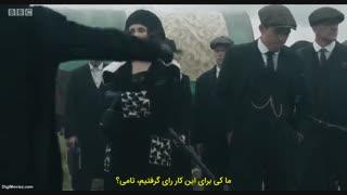 قسمت دوم فصل چهارم سریال پیکی بلایندرز (نقابداران)Peaky Blinders Season 4 +زیرنویس چسبیده فارسی