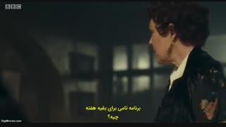 قسمت چهارم فصل چهارم سریال پیکی بلایندرز (نقابداران)Peaky Blinders Season 4 +زیرنویس چسبیده فارسی