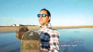 دانلود قسمت 19 مسابقه رالی ایرانی 2