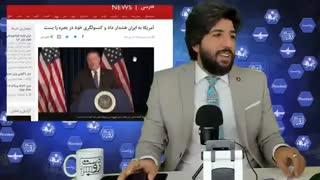 منطقه سبز بغداد کجاست؟ چرا عراق کانون تنش بین ایران و آمریکاست؟امید دانا - رودست