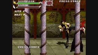 8 دقیقه گیم پلی بازی ایرانی سابزیرو Sub-Zero Return Of Dragon بازگشت اژدها_مورتال کمبت ایرانی برای کامپیوتر