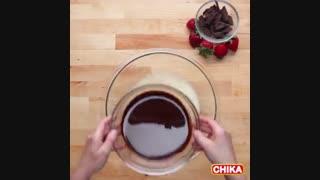 دستور آسان آشپزی: دسر شکلاتی