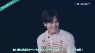 Taemin- SHINee jp official update