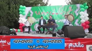 برگزاری جشنهای عمومی و خصوصی در تهران