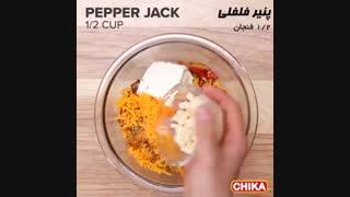 دستور آسان آشپزی: مرغ پنیری