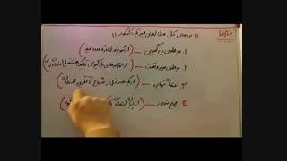 روش مطالعه فیزیک کنکور-بخش 2