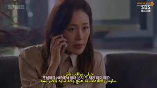 قسمت هفتم سریال کره ای بیخانمانVagabond 2019 با بازی سوزی + زیرنویس چسبیده