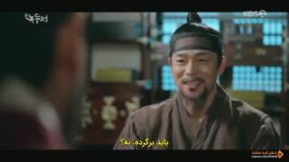 دانلود قسمت ششم (12-11) سریال کره ای افسانه نوکدو The Tale Of Nokdu + زیرنویس چسبیده فارسی