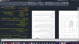 آنالیز آزمون طراحی معماری مهر 98 (مهندس انسانیت)