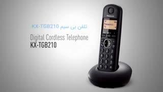 معرفی گوشی تلفن بی سیم پاناسونیک KX-TGB210
