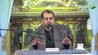 استاد خاتمی نژاد -یک ویژگی خواص اهل باطل