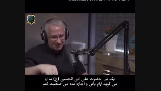 نظر یک اندیشمند خارجی در مورد عمه سادات حضرت زینب بنت علی بن ابی طالب (ع)