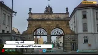 شهر پلژن (پلزن) تلفیق طبیعت و معماری بی نظیر جمهوری چک - بوکینگ پرشیا