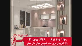 کابینت انار بهترین کابینت آشپزخانه در بابل