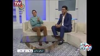 تقلیدصدا سامان طهرانی هنرمند افتخاری موسسه کاریزما