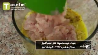 کتلت ماهی | فیلم آشپزی