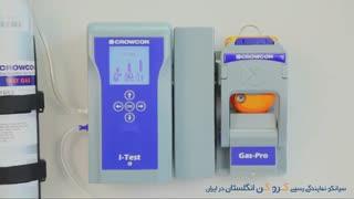 آموزش تست و کالیبراسیون نشت یاب گاز پرتابل سری CROWCON Gas pro