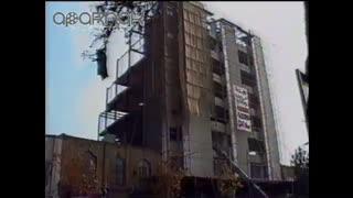 ساختمان ده طبقه نیشابور