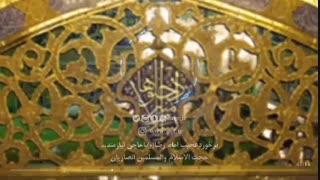 برخورد عجیب امام رضا علیهالسلام با حاجی نیازمند