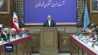نشست خبری سخنگوی قوه قضائیه - ۳۰ مهر