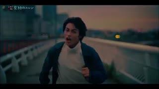 سریال ژاپنی Eren the Southpaw