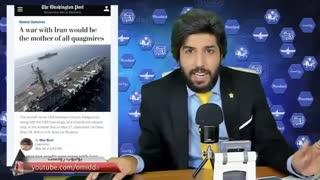 واشنگتن پست: جنگ با ایران، مادر تمام باتلاق ها خواهد بود. امید دانا - رودست / omid dana - roodast