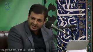مردم زمان امام حسین((جلسه اول))