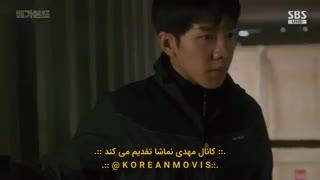 دانلود قسمت دوازدهم سریال کره ای بی خانمان با زیرنویس فارسی چسبیده