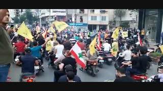 تظاهرات در لبنان/lebanon /birot مظاهرات فی بیروت