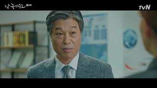 قسمت نهم سریال کره ای  ذوبم کن  Melting Me Softly - زیرنویس فارسی - با بازی جی چانگ ووک - با کیفیت بالا