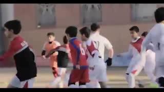 آخر عاقبت فوتبالیست شدن در ایران (مستند رویای مسی)