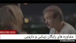 سکانس فراموش نشدنی فیلم رحمان 1400