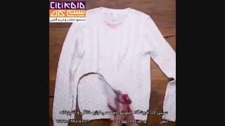 ایده های جالب با لباس های زمستانی- سیتی کالا